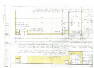Ashdo TV Beni Beitach detailed plan and elevation of a unit