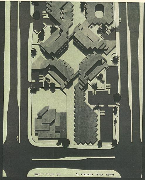 Arad City Center Plan