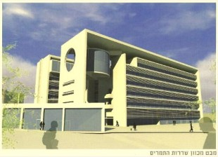 15 - Municipality of Eilat 2