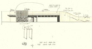 53 - Zichron Yacov Sketch for planning 2