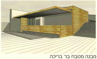 53 - Zichron Yacov Sketch for planning 3