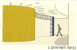 53 - Zichron Yacov Sketch for planning 4