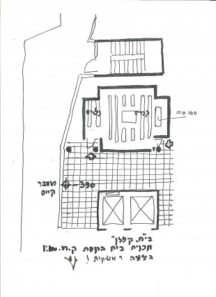 Kaplan sketch for cenagoge between exisintg colums of main building - Plan